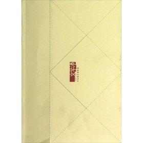 Literature Kong Short Story Collection (2004-2011)(Chinese Edition): RONG RONG