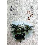 9787552615142: Lu Xun. Shaoxing cuisine(Chinese Edition)