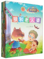 9787553448428: World Classic Fairy Tales: Aesop's Fables (set of 10)(Chinese Edition)