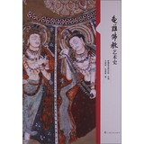 9787553501000: Kucha Buddhist Art History(Chinese Edition)