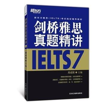 9787553616919: New Oriental Cambridge IELTS Zhenti succinctly 7(Chinese Edition)