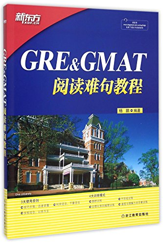 Teaching Course on Difficult Sentences in GRE: Peng, Yang