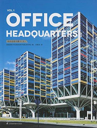 9787553717852: Office Headquarters II (Vol.1, Vol.2) (Multilingual Edition)