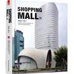 9787553729541: Shopping Mall. 4