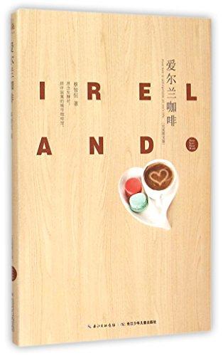 9787556007394: The Irish Coffee Story (Hardcover) (Chinese Edition)