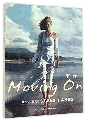 Moving On (Chinese Edition): Steve Hanks