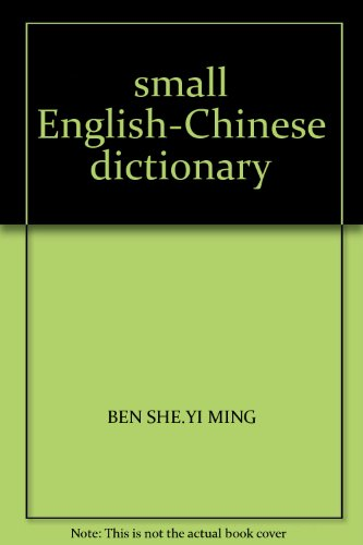 9787560002965: small English-Chinese dictionary