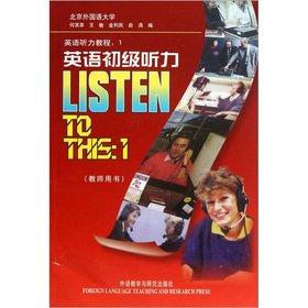 9787560006468: English Elementary Listening (Teacher s Book)
