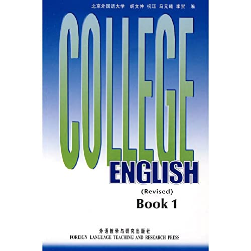 University English Course 1 ( Amendment ) 9787560006505 Foreign Language Teaching and Research ...