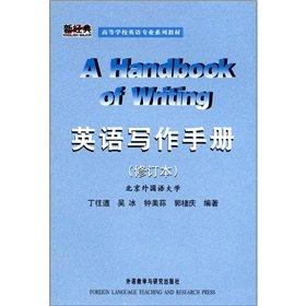 English manual (Revised): DING WANG DAO