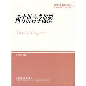 Schools of Linguistics: Qing, Liu Run