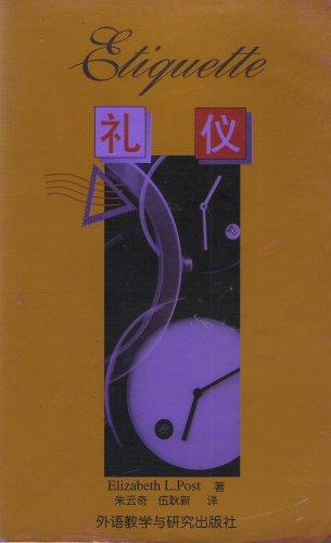 Liturgy (English-Chinese)(Chinese Edition): BEN SHE.YI MING