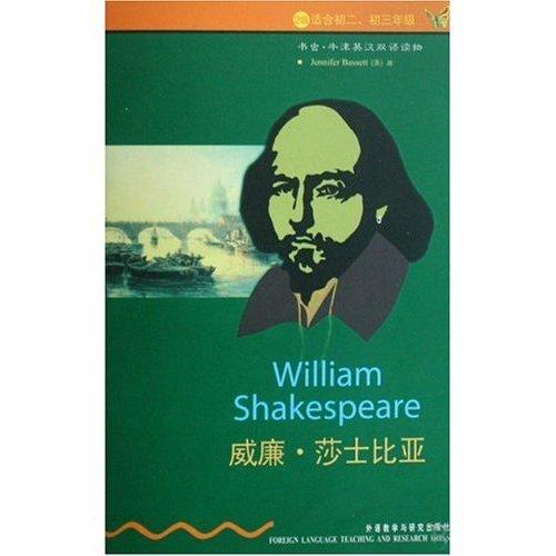 William Shakespeare by Bassett Jennifer,English&Chinese,2008: Bassett Jennifer
