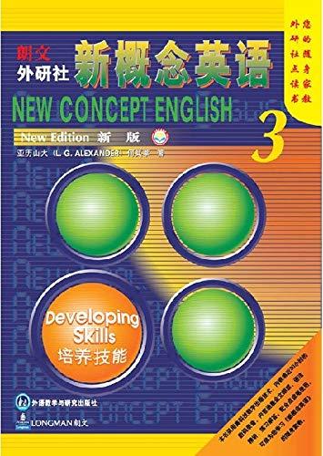 9787560013480: New Concept English 3
