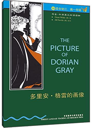 9787560013848: portrait (bookworm) new