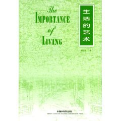 The Importance of Living: Lin Yutang