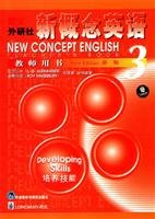 9787560017716: Longman outside the research community: New Concept English 3 (Teacher s Book) (new version)