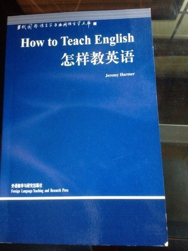 9787560019024: How to teach English Contemporary Foreign Linguistics and Applied Linguistics Library
