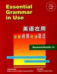 Essential Grammar in Use: Murphy, Raymond