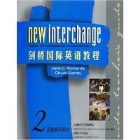 Cambridge International English Course (2) (Video Teacher s Book)(Chinese Edition): MEI) LI CHA ZI ...