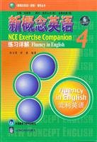 Counseling Series: Detailed New Concept English Practice 4 (new version): SUN YU RONG DU JIAN