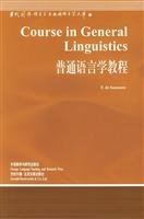 9787560023748: Course in General Linguistics