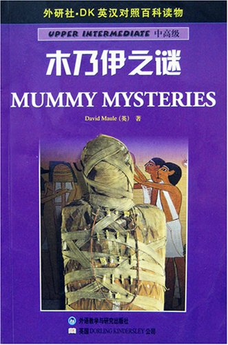 Upper Intermediate: Mummy Mysteries (DK ELT Graded: David Maule
