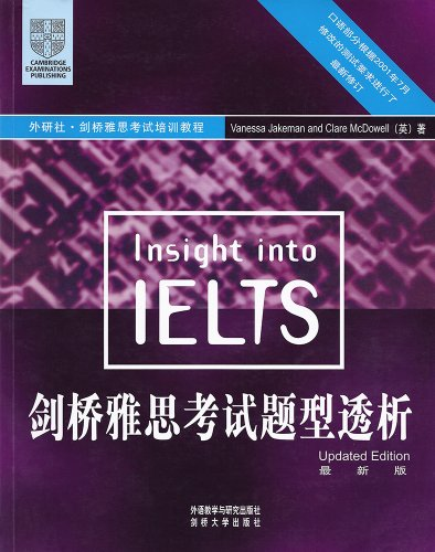9787560026817: Insight Into IELTS China Edition