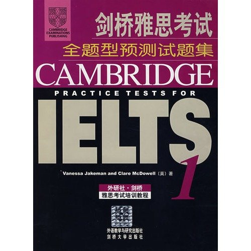 9787560026831: Cambridge IELTS 2 China Edition (IELTS Practice Tests)