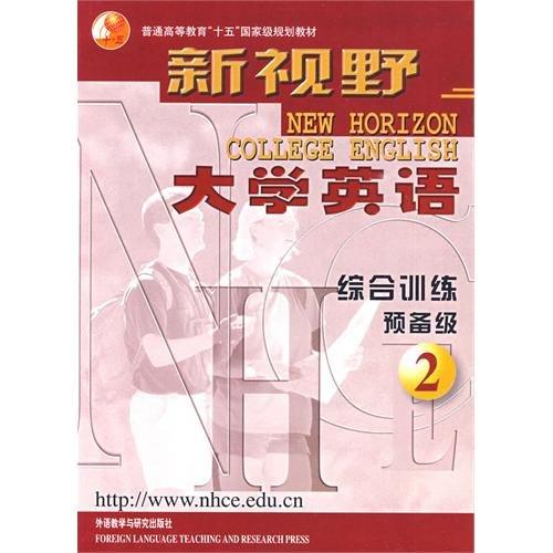 New Horizon College English - Comprehensive Training