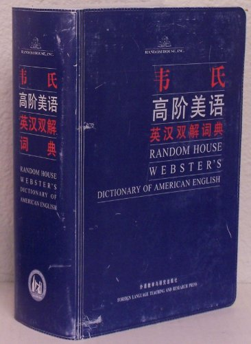 Language Learner Random House Webster's Dictionary of American English