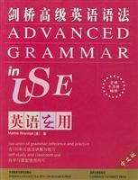 English in use: Cambridge Advanced English Grammar: YING )XIU YIN