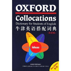 Oxford English Dictionary with: NIU JIN DA XUE CHU BAN SHE BIAN