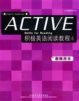 9787560034829: active English reading tutorial 4 Teacher s Book