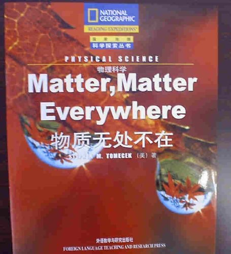9787560036618: National Geographic: Matter, Matter Everywhere (Reading Expeditions)