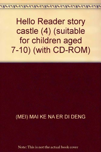 Hello Reader story castle (4) (suitable for children aged 7-10) (with CD-ROM)(Chinese Edition): MEI...