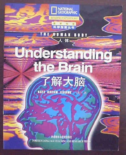9787560039428: National Geographic: Understanding the Brain (Reading Expeditions)