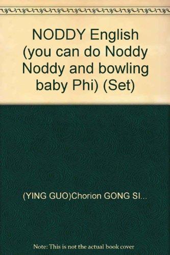 9787560044149: NODDY English (you can do Noddy Noddy and bowling baby Phi) (Set)
