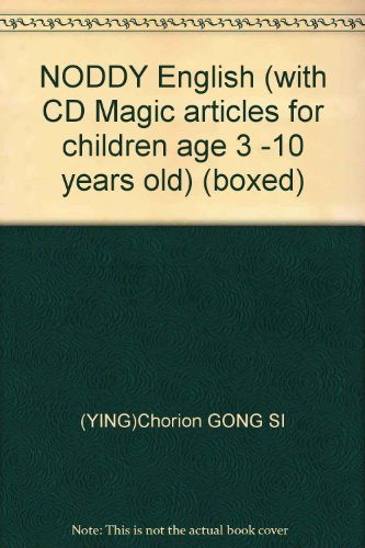 9787560044491: NODDY English (with CD Magic articles for children age 3 -10 years old) (boxed)