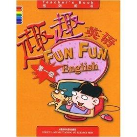 Fun Fun English (Level 1 Teacher s Book): LI BEI KA. JIN / ZHENG ZHENG GAO /( HAN GUO ) ZHENG ZHENG...