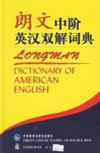9787560046488: Longman Intermediate Learner Dictionary