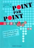 French grammar little pass (intermediate)(Chinese Edition): FA)LU WA SUO (Loiseau Yves) (FA)MEI LI ...