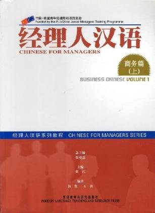 Chinese For Managers: Business Chinese: Vol.1: Von Zhang Xiaohui;