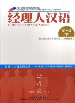 Chinese for Managers: Business Chinese vol.2 (Paperback): Xiaohui Zhang, Hong