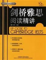 Cambridge IELTS Reading Jingjiang: WANG BING XIN