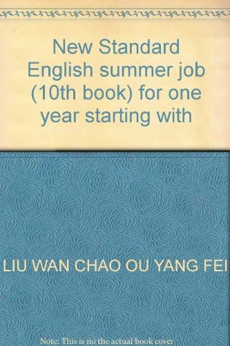 New Standard English summer job (10th book): LIU WAN CHAO