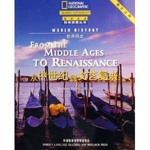 from the Middle Ages to the Renaissance: YI SI BI