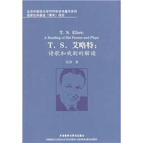 Beijing Foreign Studies University in 2005 the academic writings Series TS Eliot: poetry and ...