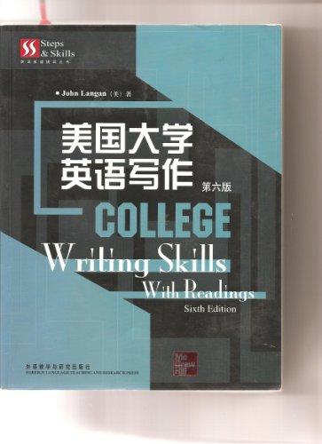 9787560060620: improve English language skills books: American College English (6th edition)