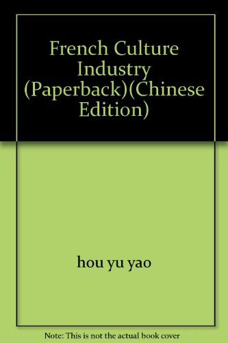 9787560064789: French Culture Industry (Paperback)